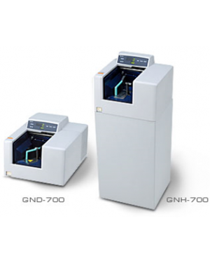 Glory GNH/GND-710 Series Banknote Counting Machine